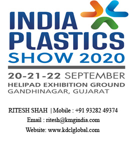 India Biggest plastics Exhibition at Gujarat